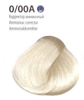 Крем краска ESTEL DE LUXE Корректор 0/00А Аммиачный, 60 мл