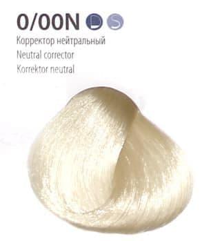 Крем краска ESTEL DE LUXE Корректор 0/00N Нейтральный, 60 мл