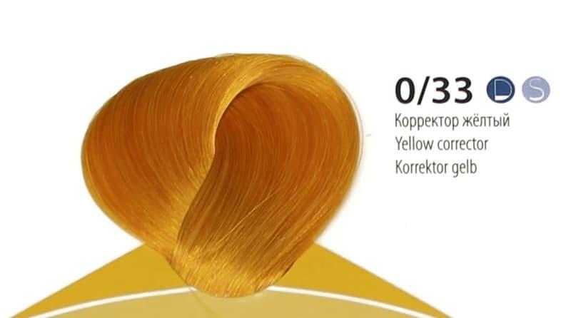 Крем краска ESTEL DE LUXE Корректор 0/33 Желтый, 60 мл