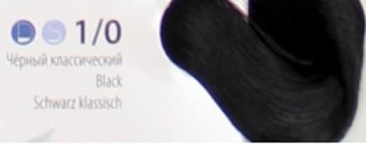 Крем краска ESTEL DE LUXE 1/0 Черный классический, 60 мл