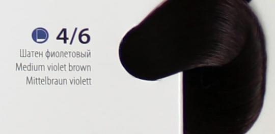 Крем краска ESTEL DE LUXE  4/6 Шатен фиолетовый, 60 мл
