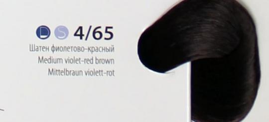 Крем краска ESTEL DE LUXE  4/65 Шатен фиолетово-красный, 60 мл