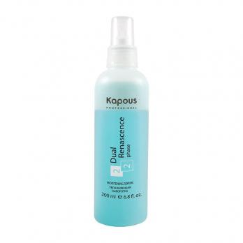 Увлажняющая сыворотка для восстановления волос 200 мл