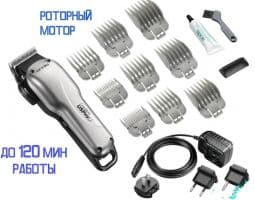 Машинка для стрижки ANDIS LCL CORDLESS USPRO LI ADJUSTABLE BLADE CLIPPER 73010