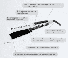 Щипцы-выпрямители Harizma h10325GP GP Wide Pro, 45 мм .