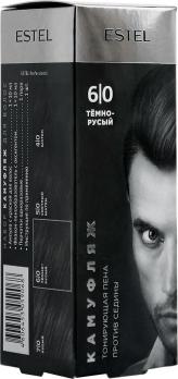 Estel, Набор для камуфляжа волос Alpha Homme 6/0