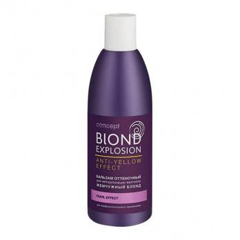 Оттеночный бальзам для волос CONCEPT жечужный блонд, 300 мл