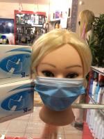 Медицинская маска антибактерицидная, одноразовая