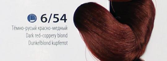 Крем краска ESTEL DE LUXE 6/54 Темно-русый красно-медный, 60 мл