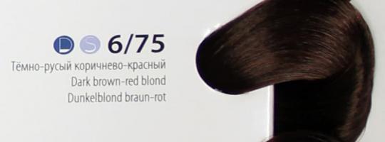 Крем краска ESTEL DE LUXE 6/75 Темно-русый коричнево-красный, 60 мл