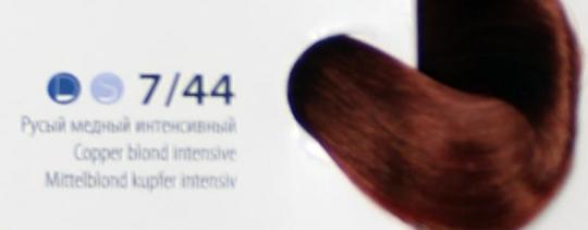 Крем краска ESTEL DE LUXE 7/44 Русый медный интенсивный, 60 мл