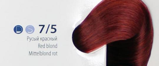 Крем краска ESTEL DE LUXE 7/5 Русый красный, 60 мл