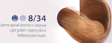Крем краска ESTEL DE LUXE 8/34 Светло-русый золотисто-медный, 60 мл