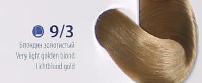 Крем краска ESTEL DE LUXE 9/3 Блондин золотистый, 60мл