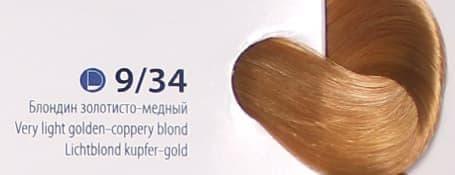 Крем краска ESTEL DE LUXE 9/34 Блондин золотисто-медный, 60мл