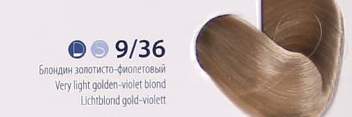 Крем краска ESTEL DE LUXE 9/36 Блондин золотисто-фиолетовый, 60мл