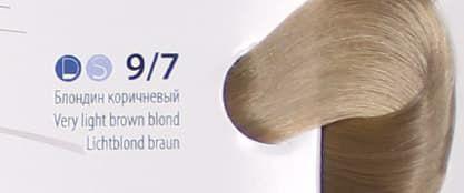 Крем краска ESTEL DE LUXE 9/7 Блондин коричневый, 60мл