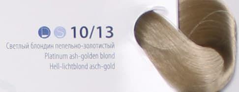 Крем краска ESTEL DE LUXE 10/13 Cветлый блондин пепельно-золотистый, 60мл