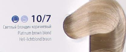 Крем краска ESTEL DE LUXE 10/7 Светлый блондин коричневый, 60мл