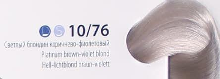 Крем краска ESTEL DE LUXE 10/76 Светлый блондин коричнево-фиолетовый, 60мл