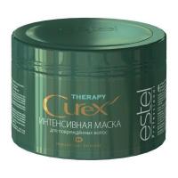 ESTEL CUREX THERAPY Интенсивная маска для поврежденных волос, 500 мл