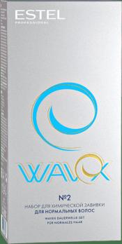 Набор для химической завивки WAVEX (для нормальных волос) 2*100 мл