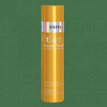 Крем-шампунь для вьющихся волос OTIUM WAVE TWIST 250 мл.