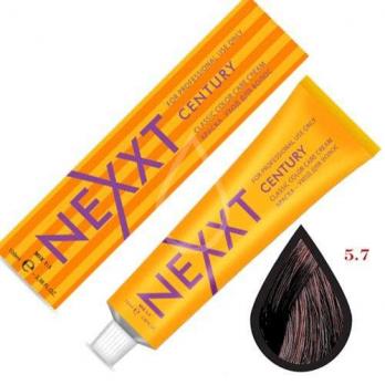 NEXXT Крем-краска 5-7 Светлый шатен коричневый 100мл.