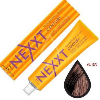 NEXXT Крем-краска 6-35 Темно-русый золотисто-красный 100мл.